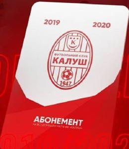 У Калуші проводитиметься турнір на призи Євгена Аржанова