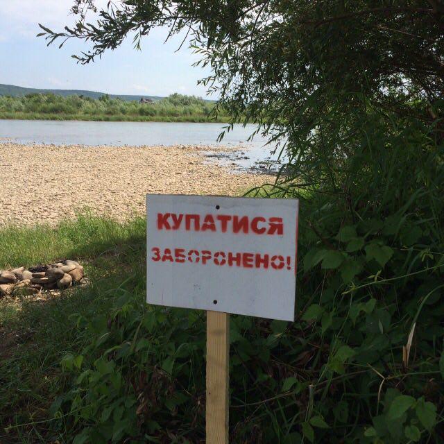 місць для купання в калуші немає місцеві новини новини