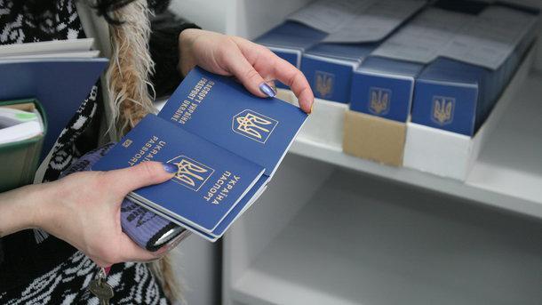 Чи готовий мій біометричний паспорт? Про це можна дізнатися