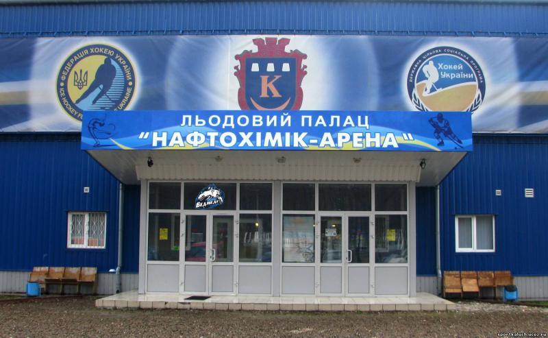 c921a1b219c Калуш прийматиме міжнародний турнір з хокею - Спорт - Новини ...